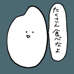 お米粒ちゃんスタンプ