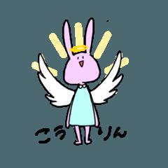 平和なミミながうさぎ【日常2】