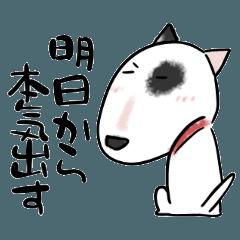 犬語ずかん【ブルテリア編】