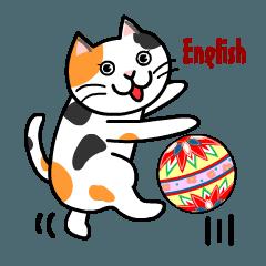 ぬにょ猫。英語版