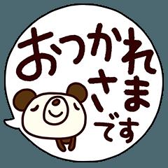 シャカリキぱんだ15(挨拶ふきだし編)