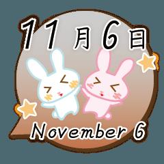 11月6日記念日うさぎ