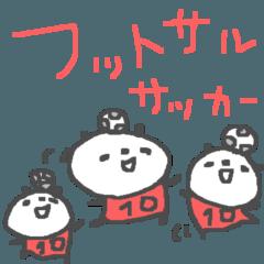 フットサルパンダ3♪<敬語だよ>