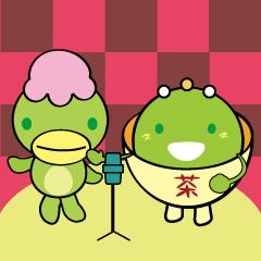 お茶の妖精さん 第4弾