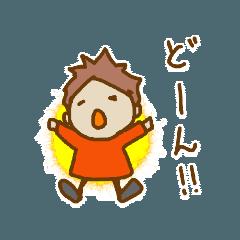 やんちゃぼーいず vol.01
