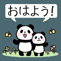 [LINEスタンプ] ほのぼのパンダさん。3