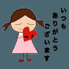 敬語でおしゃべり-女の子