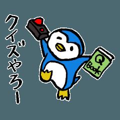 早押しクイズに勤しむペンギン