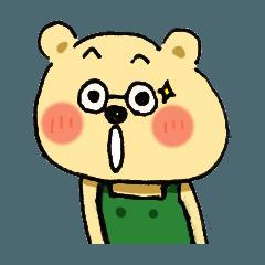 MEGANEクマ