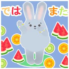 ウサギの【デイリー使いスタンプ】