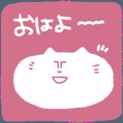 毎日使える 変な猫のハンコ風スタンプ