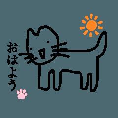 わたしの猫