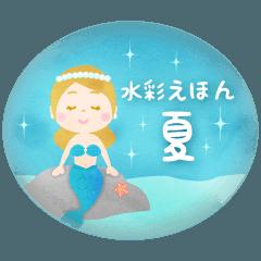 水彩えほん【夏編】<6月7月8月>