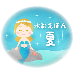 [LINEスタンプ] 水彩えほん【夏編】<6月7月8月>の画像(メイン)