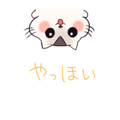 スター☆ハムちゃんのスタンプ第2弾!