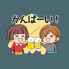 酒飲み女子