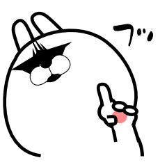 ゆるりと耳をふるウサギ
