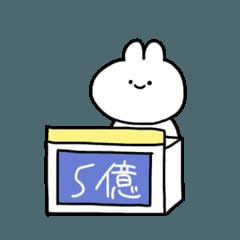 [LINEスタンプ] 煮込みチャーハンなうさぎ (1)