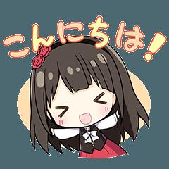 かなちゃん、頑張る!(1)