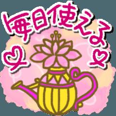 大人かわいい♡気づかいお花の毎日言葉♡