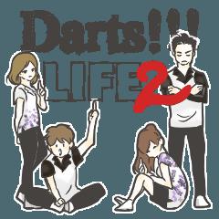 ダーツ!!!LIFE2