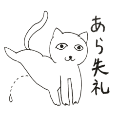 ぶさ猫スタンプ