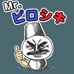 Mr.ピロシキ