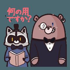 アライグマ&ニヤニヤクマ