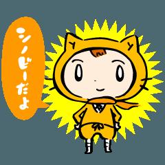 シノビー&ニン丸