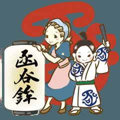 祇園祭 函谷鉾2