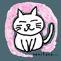 ゆる~いネコ☆基本挨拶フレンドリー&丁寧