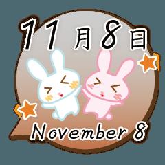 11月8日記念日うさぎ