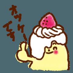 ゆる可愛いケーキ