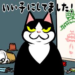 おはぎ(動)12