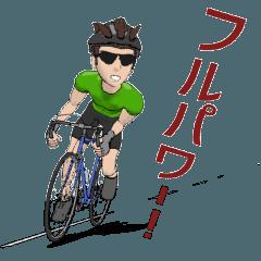 自転車が好きなんだもん11