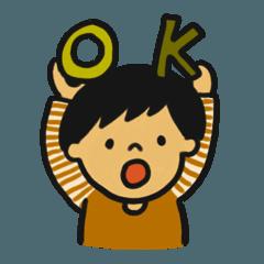 幼稚園保育園小学校の男の子ママ用スタンプ