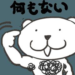 お兄 クマ:the gentle bear