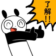 ぬら次郎スタンプ2