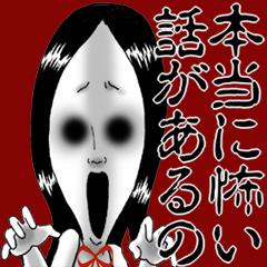ホラー・キミ子 4
