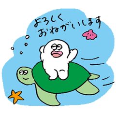 [LINEスタンプ] 大丈夫なきもちになる GO!GO!夏