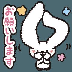 [LINEスタンプ] みよぽん★耳の長いトイ・プードルの日常