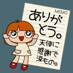 もちゃ子の伝言メモ【プラス一言】