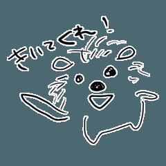 壊滅的なハリネズミ