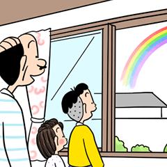 『コボちゃん』一家の毎日使えるスタンプ2