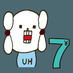 ウサギのウー7【使いやす〜い】