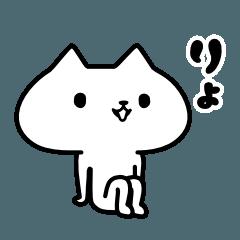 [LINEスタンプ] でっぱねっこ☆毎日使えるスタンプ
