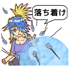 騎士爽物語-女子篇(日本語版)