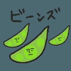 さるみのモアイの食材の絵文字のスタンプ