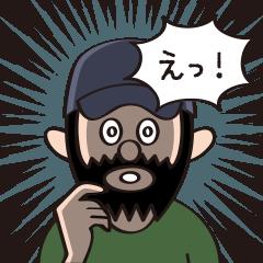 きこりひげ