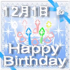 ▷お誕生日☆12月1日ー15日☆Xmas